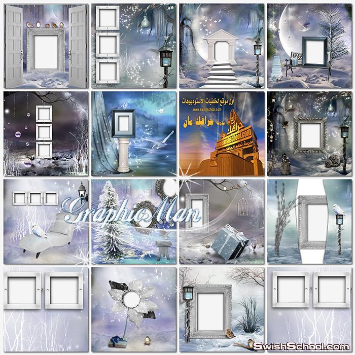 خلفيات فريمات الشتاء الساحر بدون خلفيه png - خلفيات شتويه لاستديوهات التصوير
