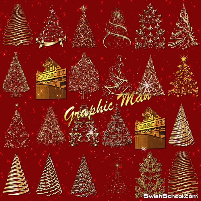 كليب ارت اشجار كريسماس ذهبيه بدون خلفيه png - تحميل مرفقات فوتشوب العام الجديد