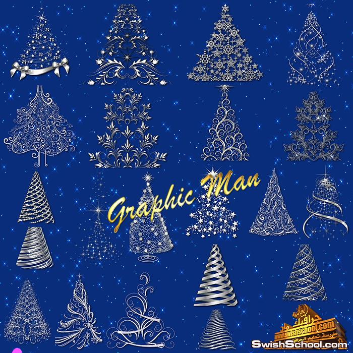 كليب ارت اشجار كريسماس فضيه بدون خلفيه png - تحميل مرفقات فوتشوب العام الجديد