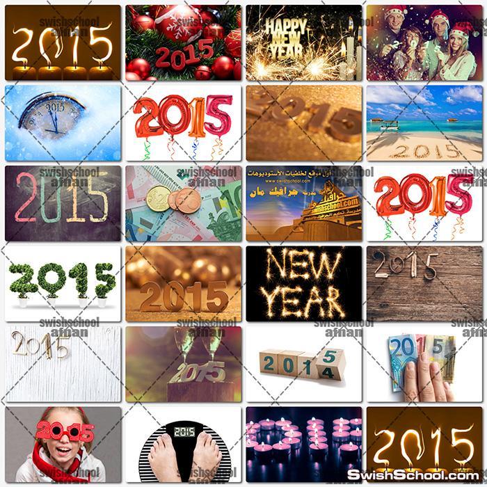 تحميل احدث خلفيات 2015 عاليه الجوده لتصاميم العام الجديد من مدرسه جرافيك مان - الجزء الثاني