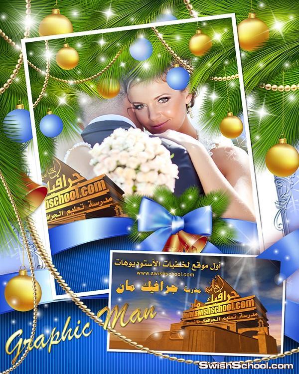 قالب زفاف مع زينه راس السنه psd - خلفيات فوتوشوب عروسه العام الجديد بي اس دي - الجزء الثاني