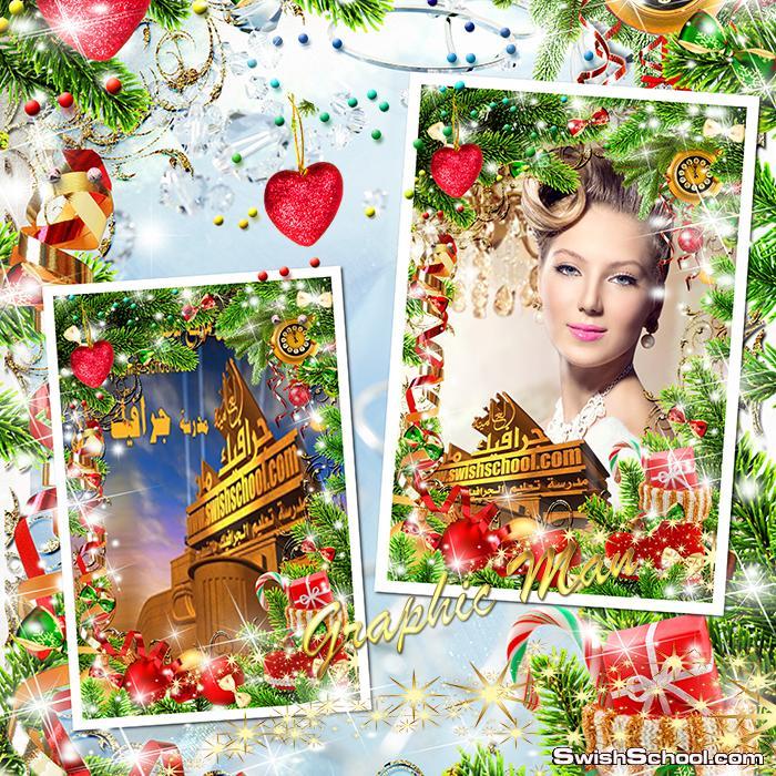 احدث فريمات الصور مع زينه الكريسماس لمناسبات العام الجديد عاليه الجود لاستديوهات التصوير1 psd ,png