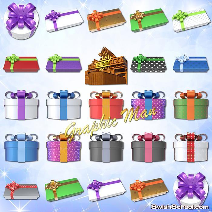 تحميل سكرابز علب هدايا لتزين تصاميم المناسبات والعام الجديد png - مرفقات فوتوشوب الكريسماس