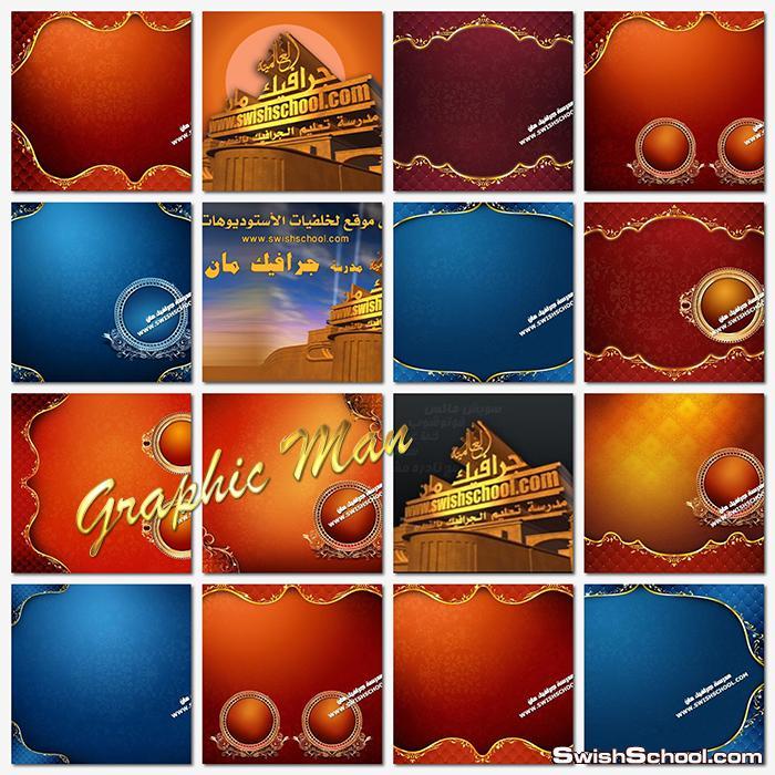 البومات افراح لاستوديوهات التصوير على شكل فريمات ملكيه 2012 psd