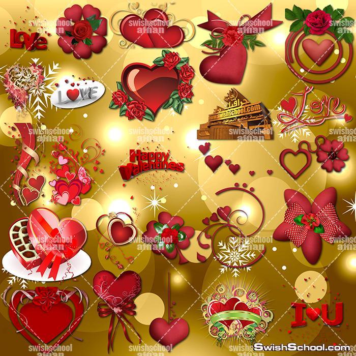 سكرابز قلوب وكلمات حب بدون خلفيه لاضافتها على تصاميم الفوتوشوب png