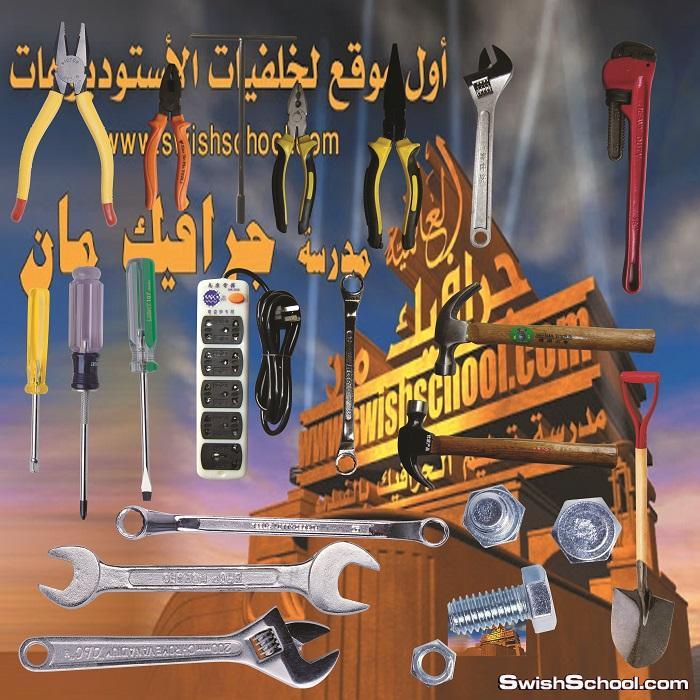 تحميل معدات وادوات تصليح وكهرباء لتصاميم الدعايه والاعلان psd
