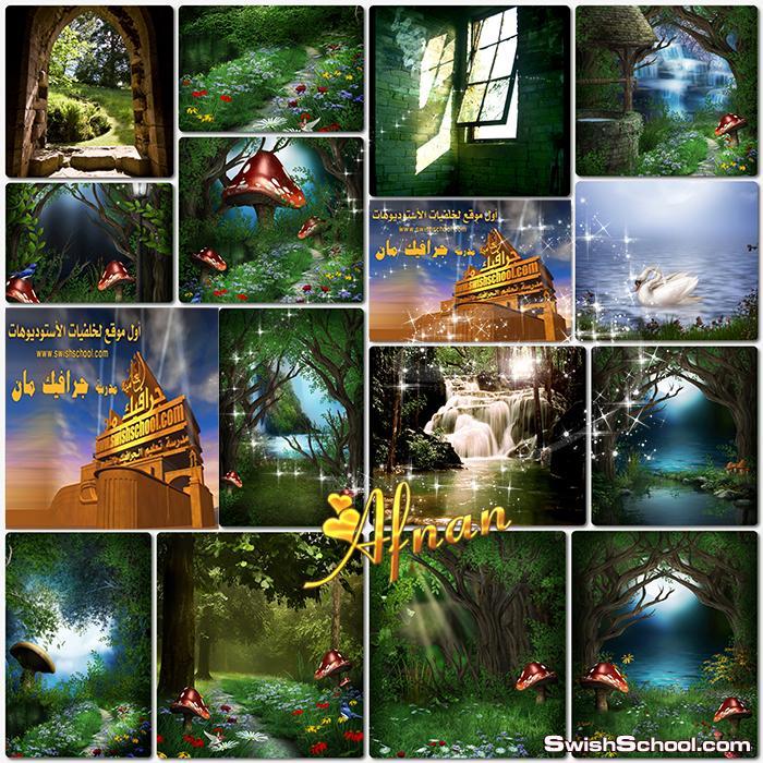 خلفيات استديو الغابه الجميله الساحره عاليه الدقه للتصميم والدمج في الفوتوشوب jpg - الجزء الثاني