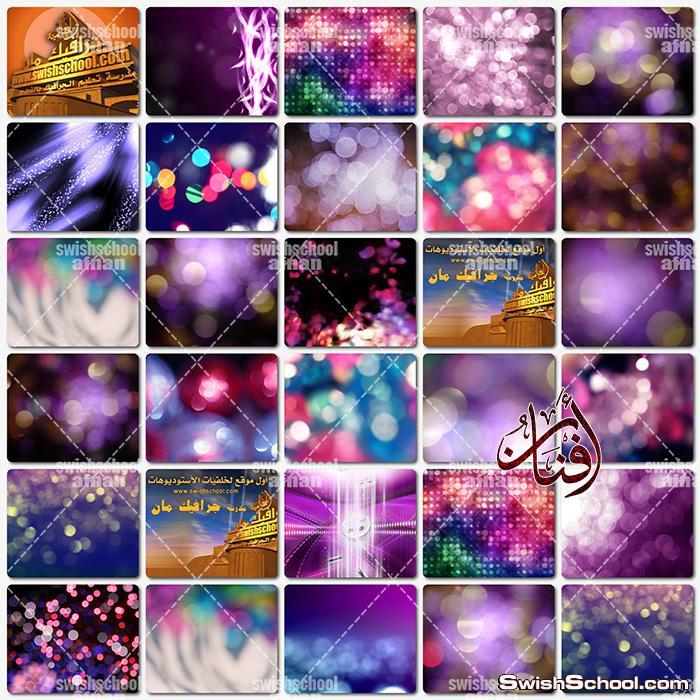خلفيات جرافيك اضواء البنفسج الساحر للتواقيع والتصاميم عاليه الجوده jpg