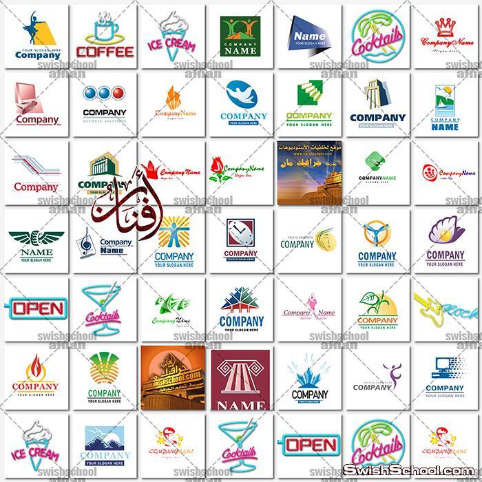 تحميل لوجهات وشعارات مفتوحه منوعه لاصحاب الشركات والدعايه والاعلان psd