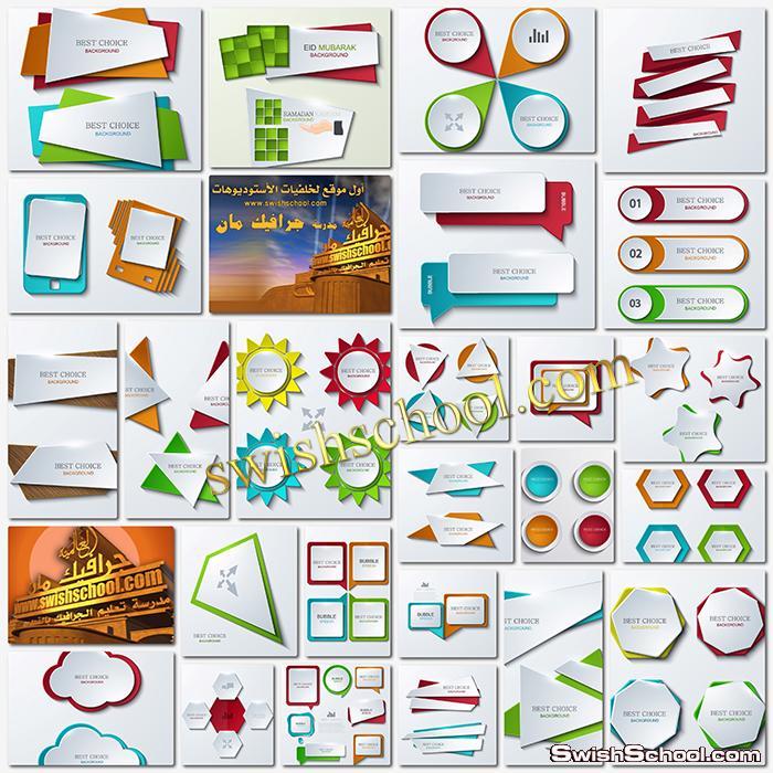 كولكشن بنرات فيكتور باشكال وتصاميم مختلفه عاليه الجوده لبرنامج اليستريتورeps