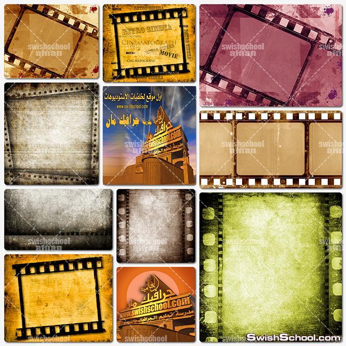 تكتشر افلام قديمه عاليه الجوده لتصاميم الفوتوشوب jpg