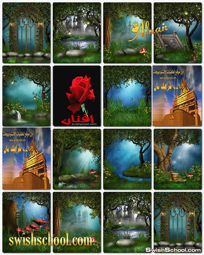 خلفيات استديو الغابه الجميله الساحره عاليه الدقه للتصميم والدمج في الفوتوشوب jpg - الجزء الرابع