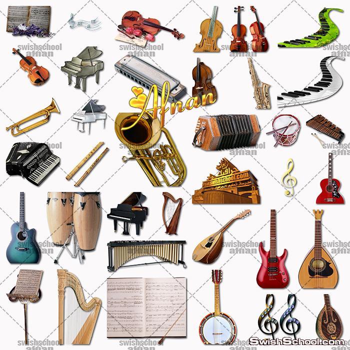 سكرابز موسيقى والحان وكمانجا وجيتار بدون خلفيه png - ادوات موسيقى بخلفيه شفافه للفوتوشوب