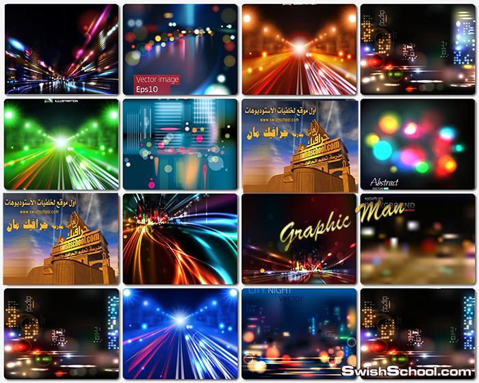 خلفيات جرافيك مدن واضواء الليل الساهره عاليه الجوده eps ,jpg
