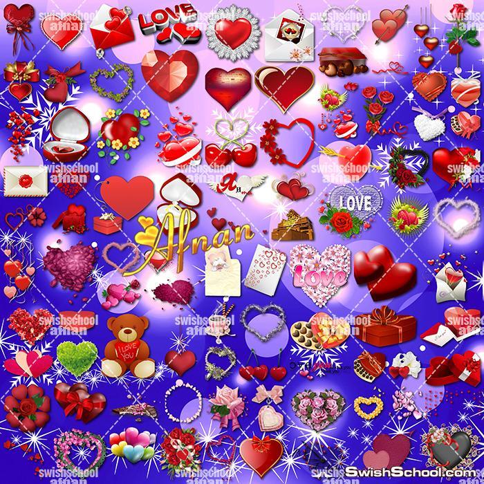 سكرابز  رومنسيات وكلمات حب  وقلوب بدون خلفيه لتصاميم الفوتوشوب png
