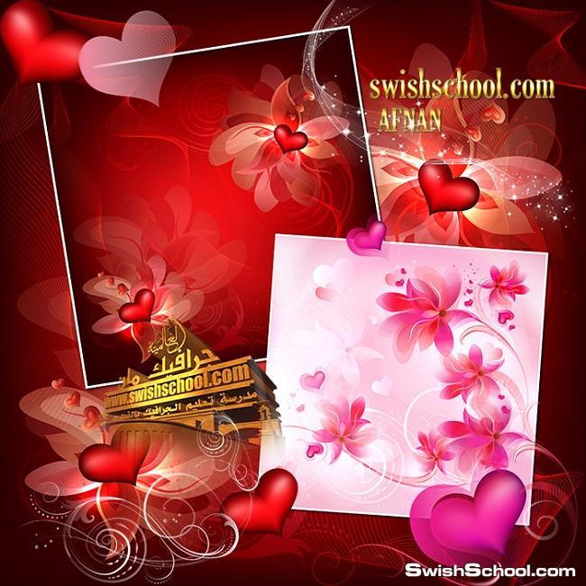 خلفيات فوتوشوب زهور رومانسيه متعدده الليرات psd - قوالب مفتوحه بي اس دي عالي الجوده