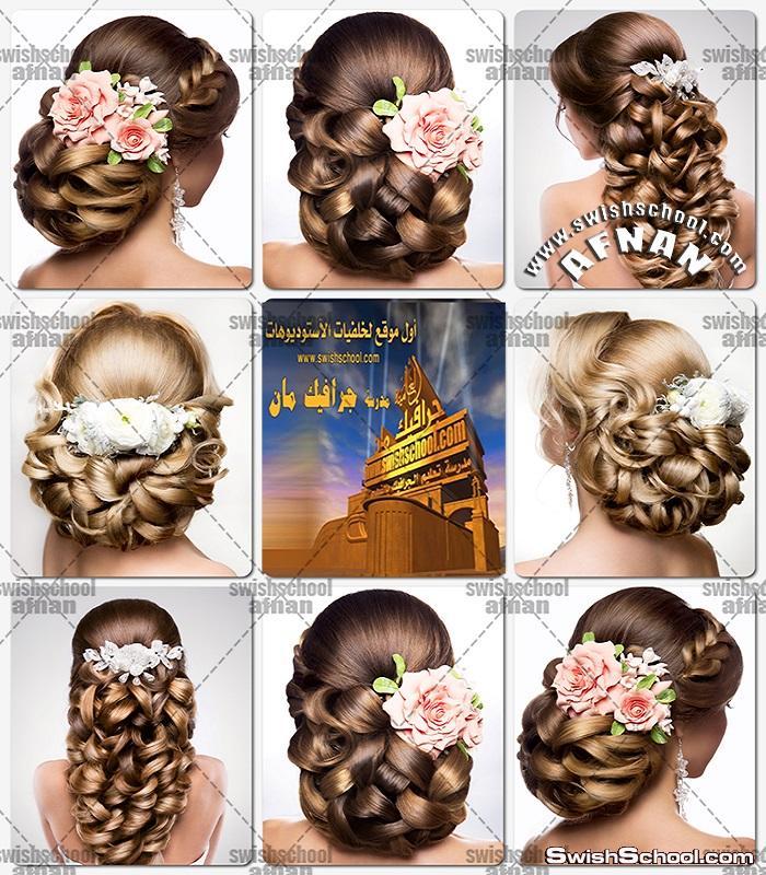 ستوك فوتو تسريحات شعر بناتي من الخلف لمحلات الكوافير ومراكز التجميل عاليه الجوده jpg