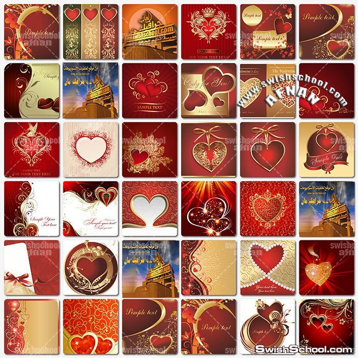 فيكتور جرافيك قلوب رومانسيه eps - ملفات فيكتور لبرنامج اليستريتور