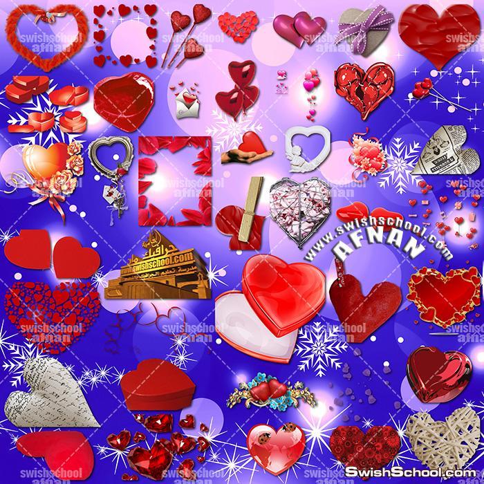 صور مفرغه قلوب الحب لتصاميم الفوتوشوب الرومانسيه  png