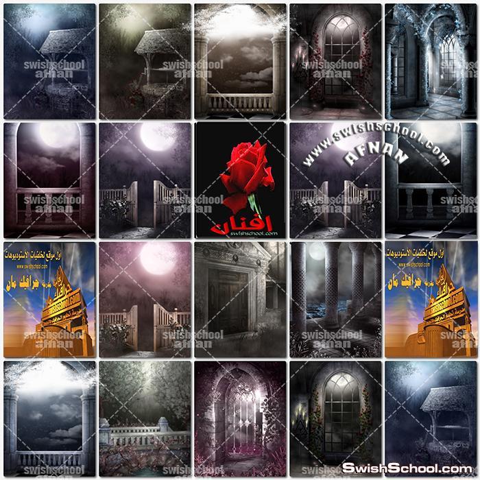 خلفيات جرافيك ارض الظلام الخياليه عاليه الجوده للتصاميم الشبابيه واستديوهات التصوير jpg