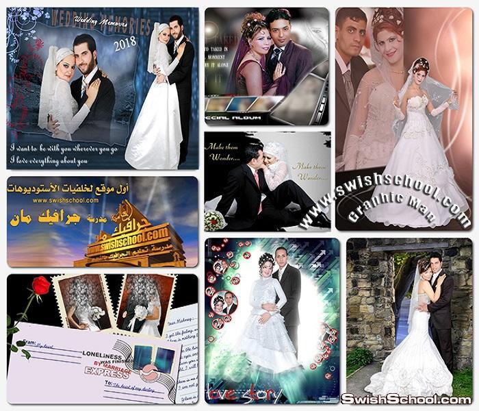 خلفيات العرسان - خلفيات استديوهات التصوير المصريه عرايس psd ( الجزء الثاني )
