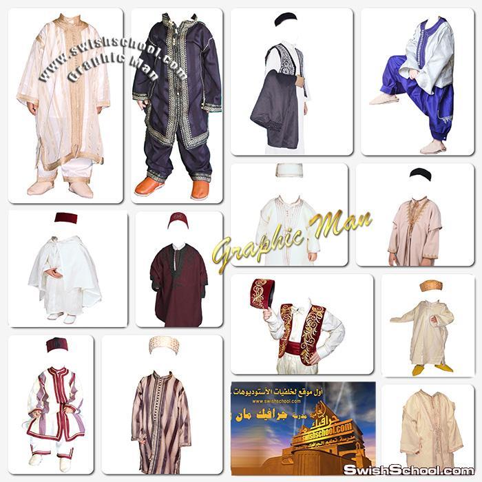 قوالب ملابس تقليدية مغربية للاطفال مفرغة من الوجه جاهزة لتركيبpsd_جلابة وجابدور للاطفال