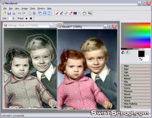 اسهل وافضل فلتر لتلوين وضبط الوان الصور القديمة والتعديل عليها - فلتر recolored101 لتلوين الصور القديمة