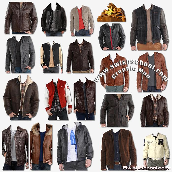 ملابس رجالية  مفرغة جاهزة لتركيب الاستديوهات - ملابس رجالية png