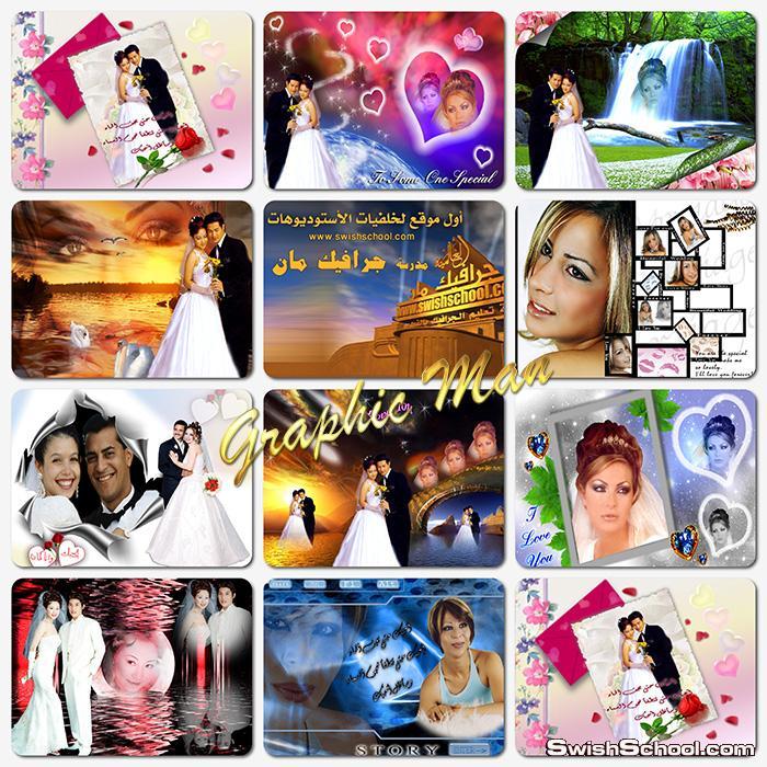 خلفيات استديوهات الافراح , اجمل خلفيات البومات الدجيتال للاعراس psd