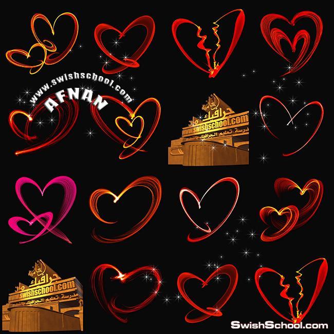 اجمل سكرابز قلوب ناريه لامعه بدون خلفيه png - احدث صور القلوب لتصاميم الرومانسيه عاليه الجوده