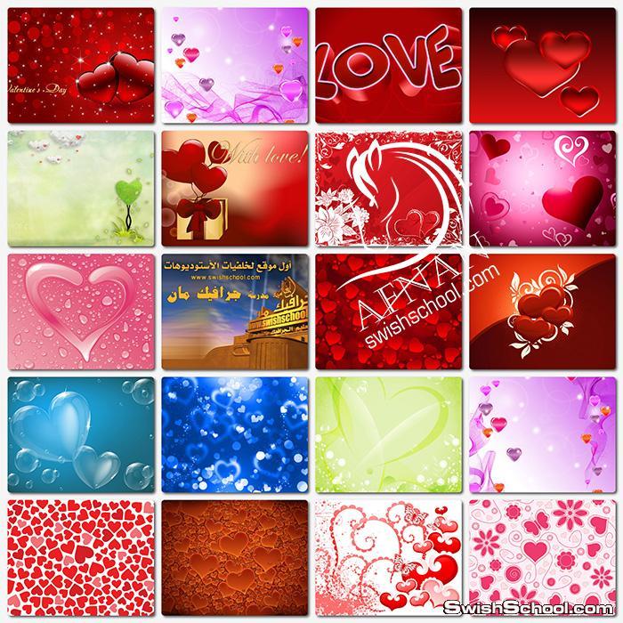خلفيات جرافيك قلوب رومانسيه عاليه الجوده لتصاميم الفوتوشوب jpg