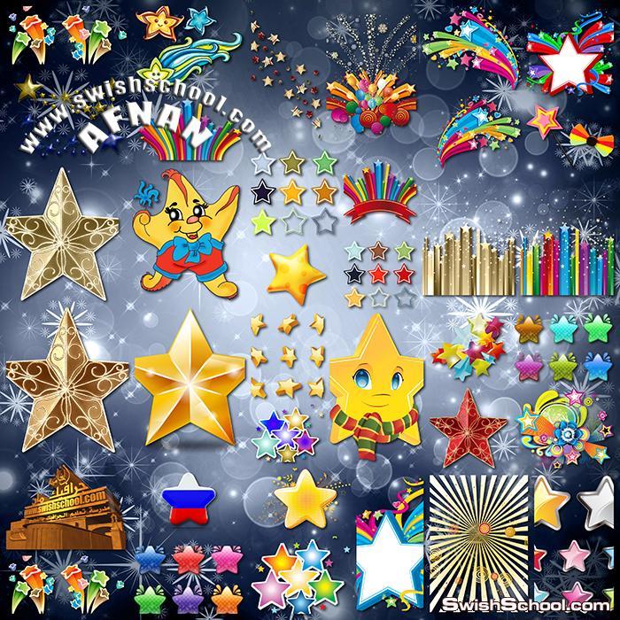 كليب ارت نجوم الوان رائعه بدون خلفيه لتصاميم الفوتوشوب png - تحميل نجوم فيكتوريه بخلفيه شفافه
