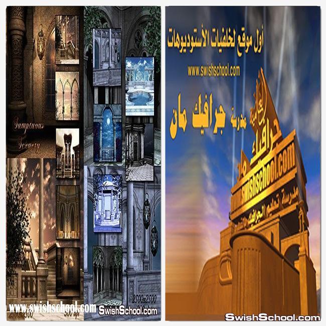اجمل خلفيات الفانتازيا والسحر والخيال - الجزء الاول
