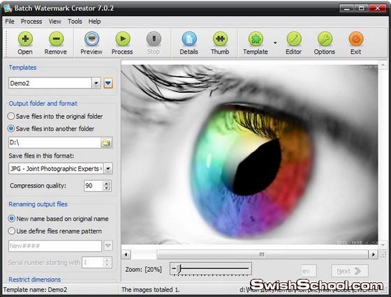 برنامج الكتابه على الصور دفعه واحده - حفظ الحقوق - Batch Watermark Creator