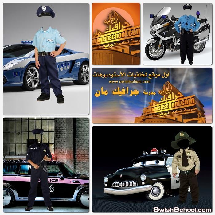 قوالب اطفال بزي الشرطة مفرغة من الوجه جاهزة لتركيب psd__خدع الفوتوشوب