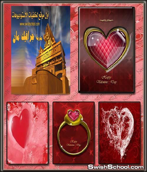 خلفيات رومانسيه للفالنتاين عاليه الجوده للتصميم( اكثر من 100 خلفيه ) Valentines backgrounds 2012