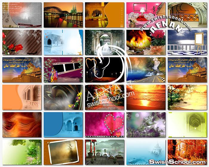 خلفيات انتريهات - خلفيات بوسترات عاليه الجوده لاستديوهات التصوير jpg - الجزء الثاني
