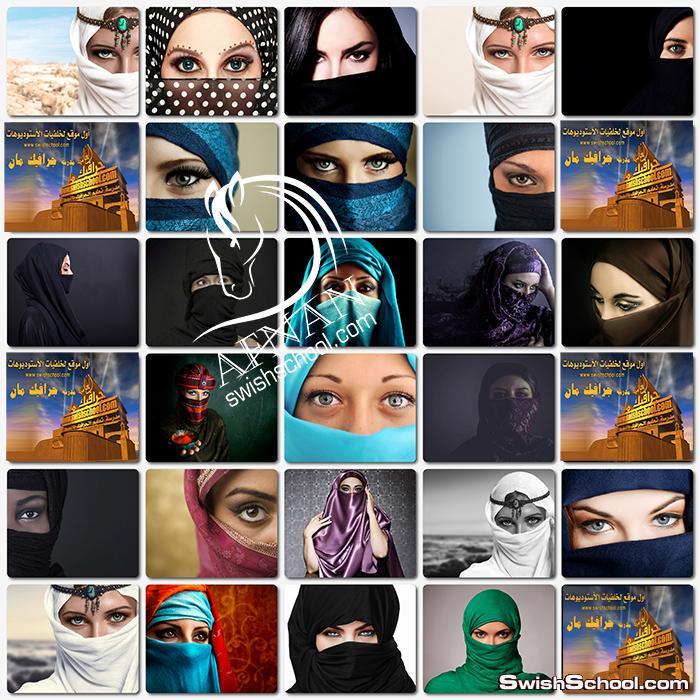 ستوك فوتو بنات في الحجاب عاليه الدقه لتصاميم الدمج في الفوتوشوب jpg