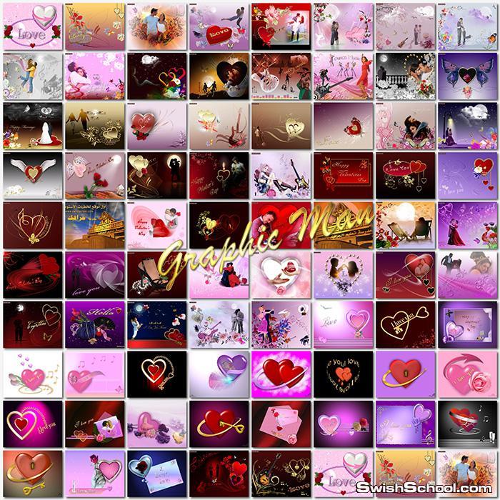 75 صوره رومانسيه جميله جدا Fantasy Love