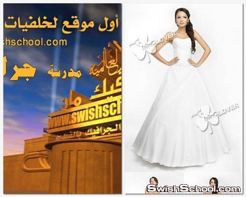 صور عرايس عاليه الجوده للتصميم2012