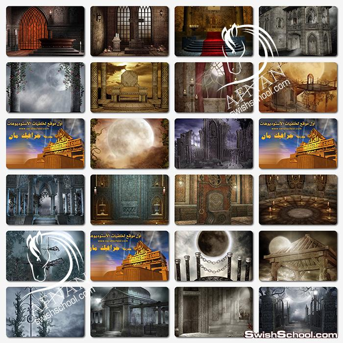 احدث خلفيات الخيال لتصاميم الدمج في الفوتوشوب والاستديوهات عاليه الجوده jpg - الجزء الثاني