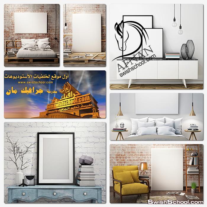 ستوك فوتو تابلوهات حائط لتصاميم الموك اب عاليه الجوده jpg - خلفيات بوستر على الجدران
