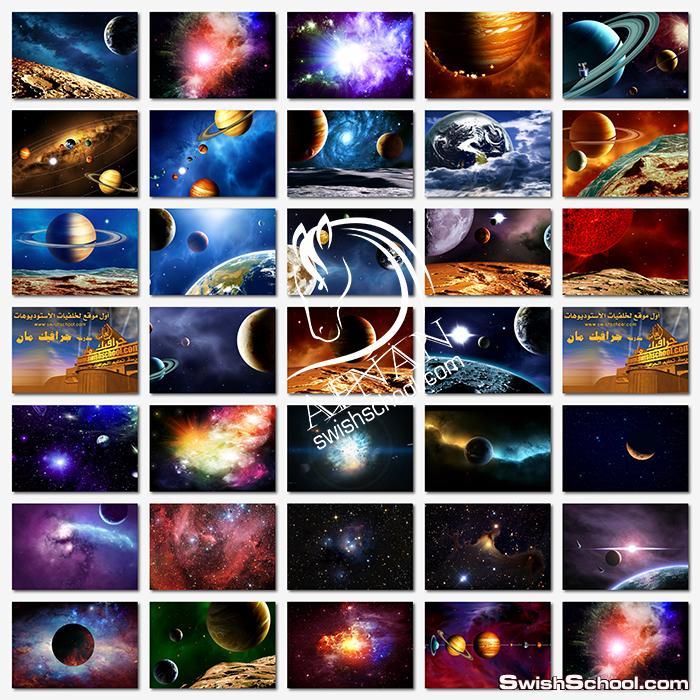 تحميل اروع الخلفيات للكواكب والمجرات الفضائيه عاليه الجوده لتصاميم الدمج في الفوتوشوب jpg