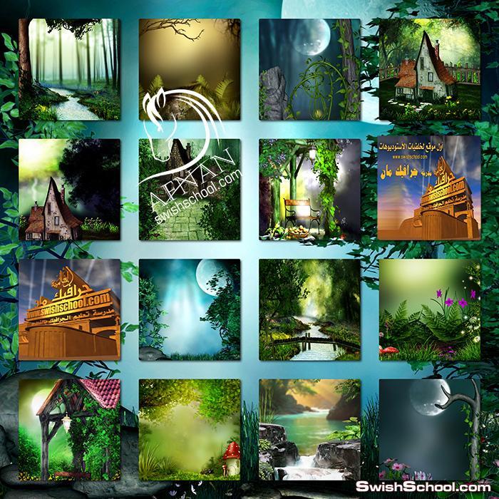 خلفيات فوتوشوب حدائق وخضره لتصاميم الاستديوهات والاطفال