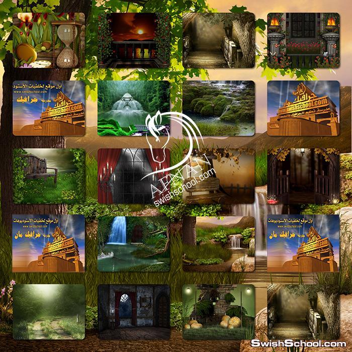 خلفيات استديو الغابه الخضراء _ خلفيات فوتوشوب ساحره  للتصميم