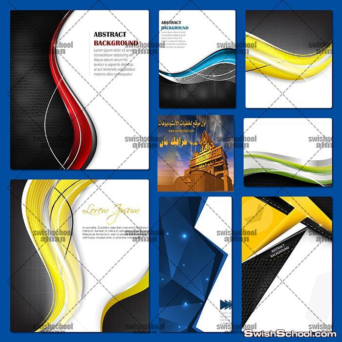 خلفيات جرافيك تصاميم منحنيات مموجه لتصاميم الكروت eps