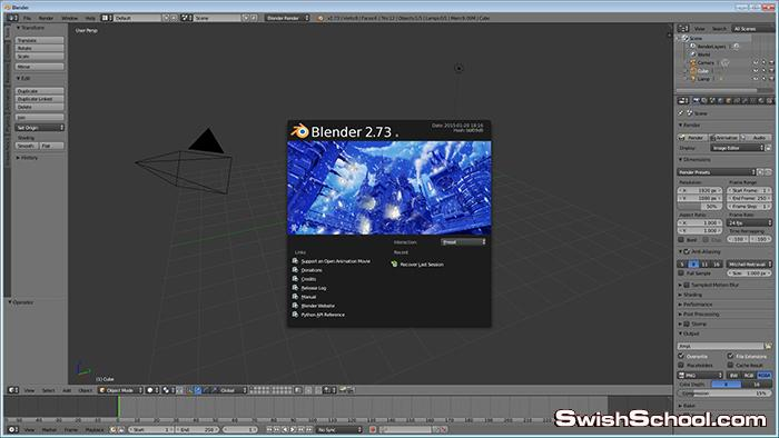 تحميل برنامج blender 2.73a لعمل رسومات وتصاميم ثلاثية الابعاد بأحدث إصدار مدرسة جرافيك مان