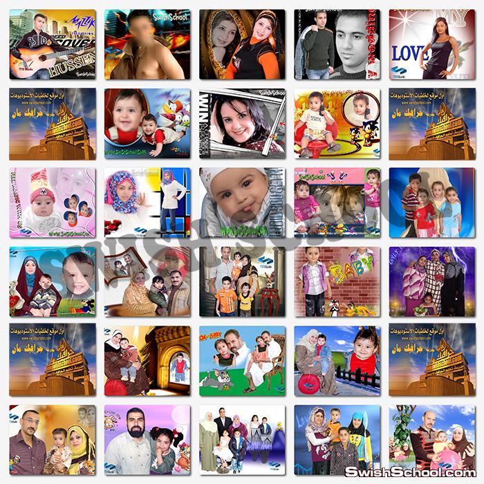 تحميل خلفيات psd ( اطفال + شبابي + زفـاف + عائلية + تصميماتي)