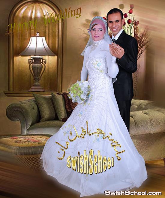 تحميل احدث واشيك خلفيات العام لمناسبات الزفاف لاصحاب استديوهات التصوير psd