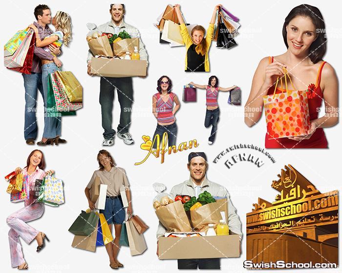صور مفرغه اشخاص يتسوقون لمصممين الدعايه والاعلان عاليه الجوده png